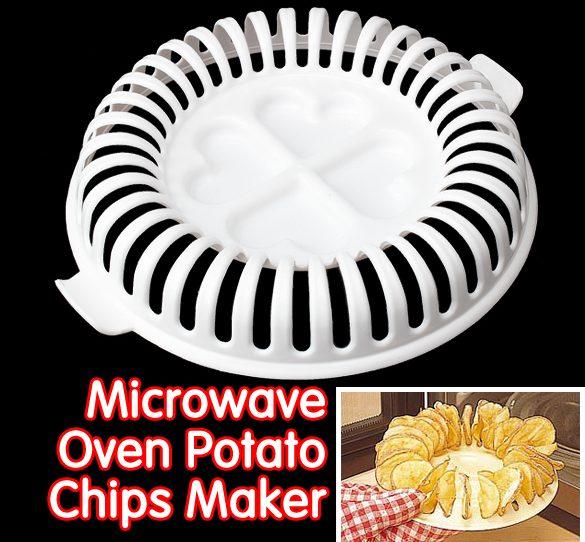Блюдо для приготовления чипсов в микроволновке