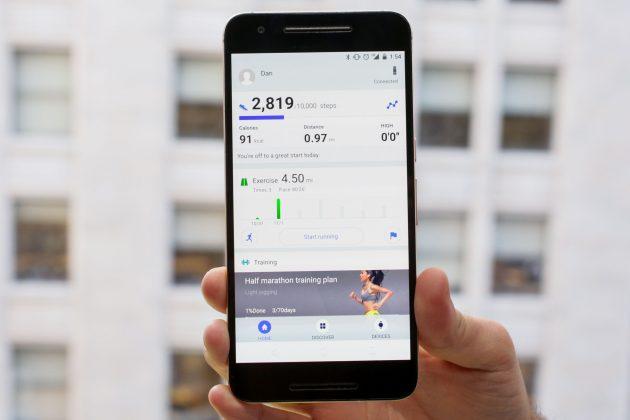 Huawei Fit: приложение
