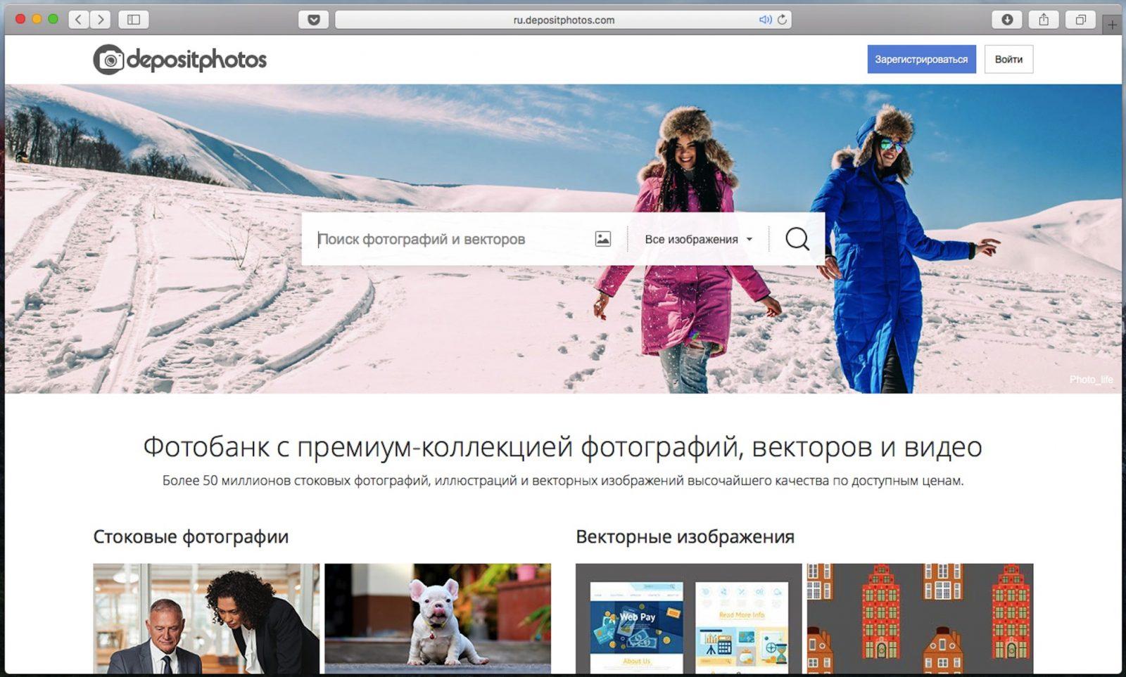 православному как работает поисковик по фотографии сочетание старых