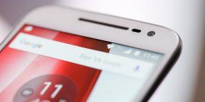 Lenovo официально представила смартфон Moto M