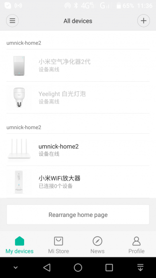 Xiaomi Router 3: MiHome