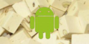 10 крутых функций Android Nougat, которых не было в предыдущих версиях системы