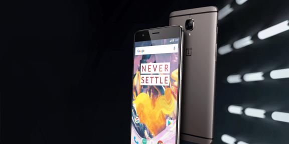 Официально представлен смартфон OnePlus 3T — достойный наследник «убийцы флагманов»