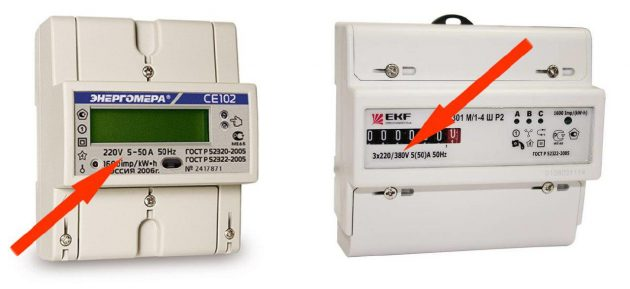 Замена электросчётчика на однофазный или трёхфазный