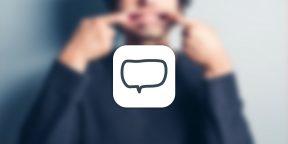 «Скороговорун» для Android: скороговорки и другие упражнения для развития речи
