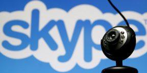 Как пользоваться Skype без регистрации