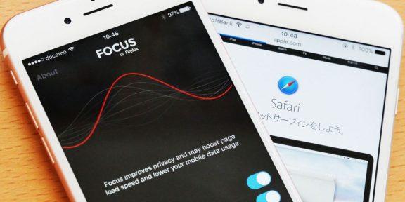 Mozilla выпустила первый защищённый браузер для iOS