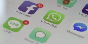 Видеозвонки в WhatsApp стали доступны всем