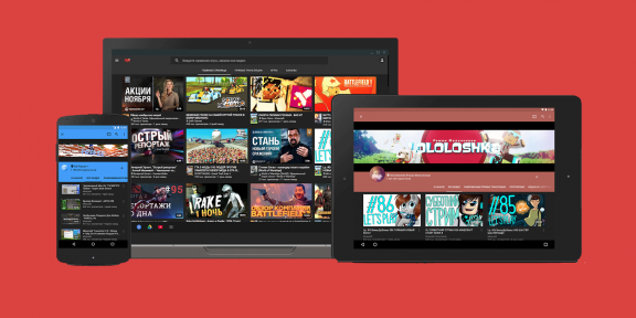 YouTube Gaming теперь официально доступен для русскоязычных геймеров