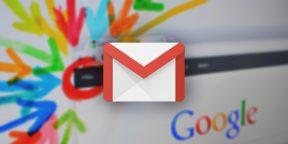 10 советов, как стать продвинутым пользователем Gmail