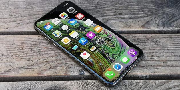 Гаджеты в подарок к Новому году: iPhone XS