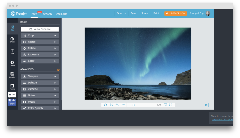 Скачать приложение редактор фотографий на компьютер