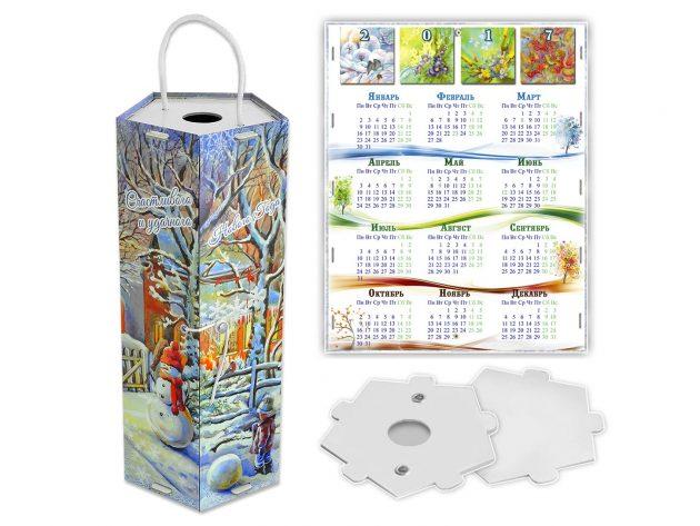 Картонный футляр-календарь