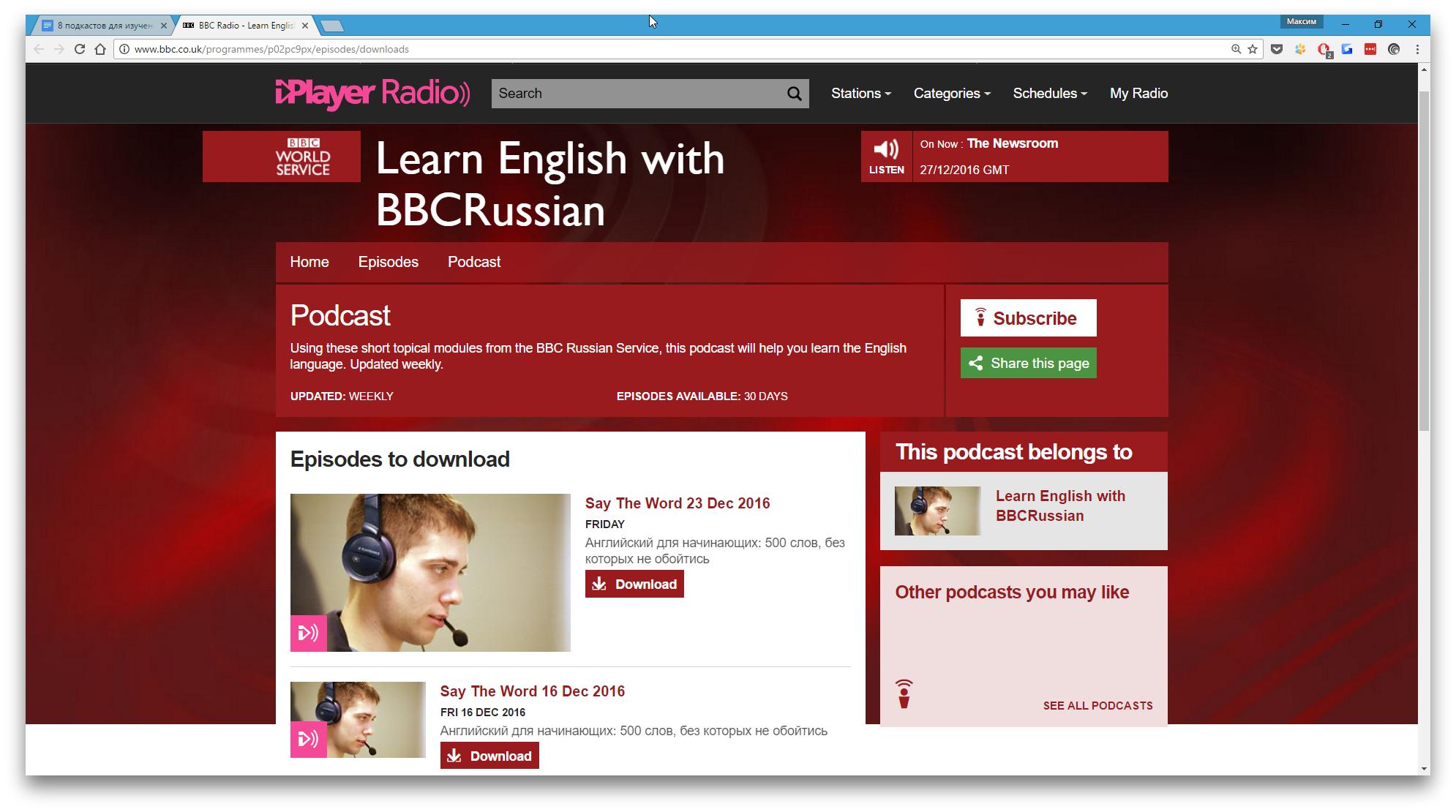 Что посмотреть для изучения английского где в европе можно учиться бесплатно в вузе