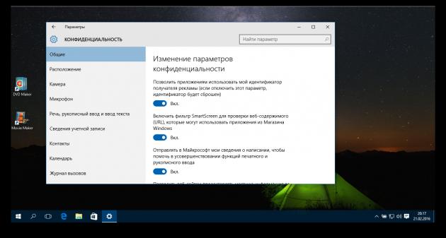 Параноики с Linux передают привет тем, кого контролирует Большой брат Windows