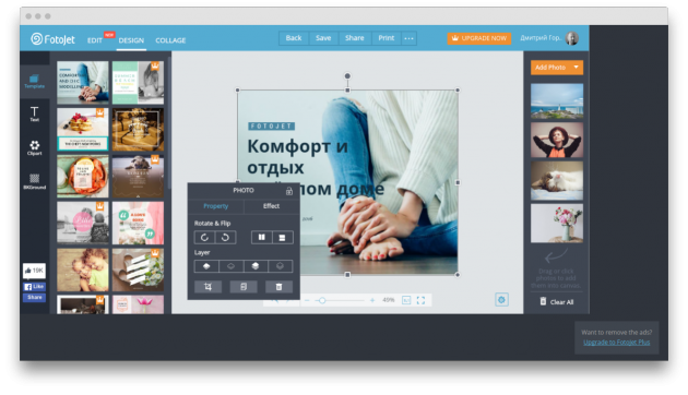 FotoJet design