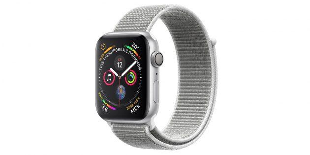 Гаджеты в подарок к Новому году: Apple Watch 4