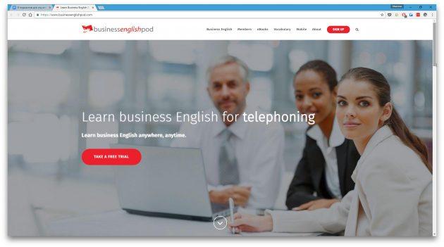 подкасты для изучения английского: Business English Pod
