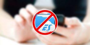 6 файловых менеджеров для Android, которыми можно заменить испорченный ES File Explorer
