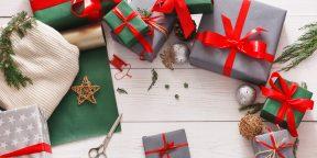 22 необычных новогодних подарка для родных, друзей и коллег