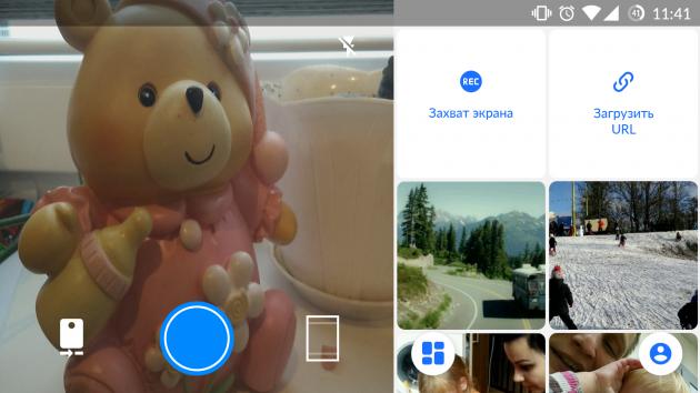 Gfycat Loops для Android создаёт качественные GIF на ходу