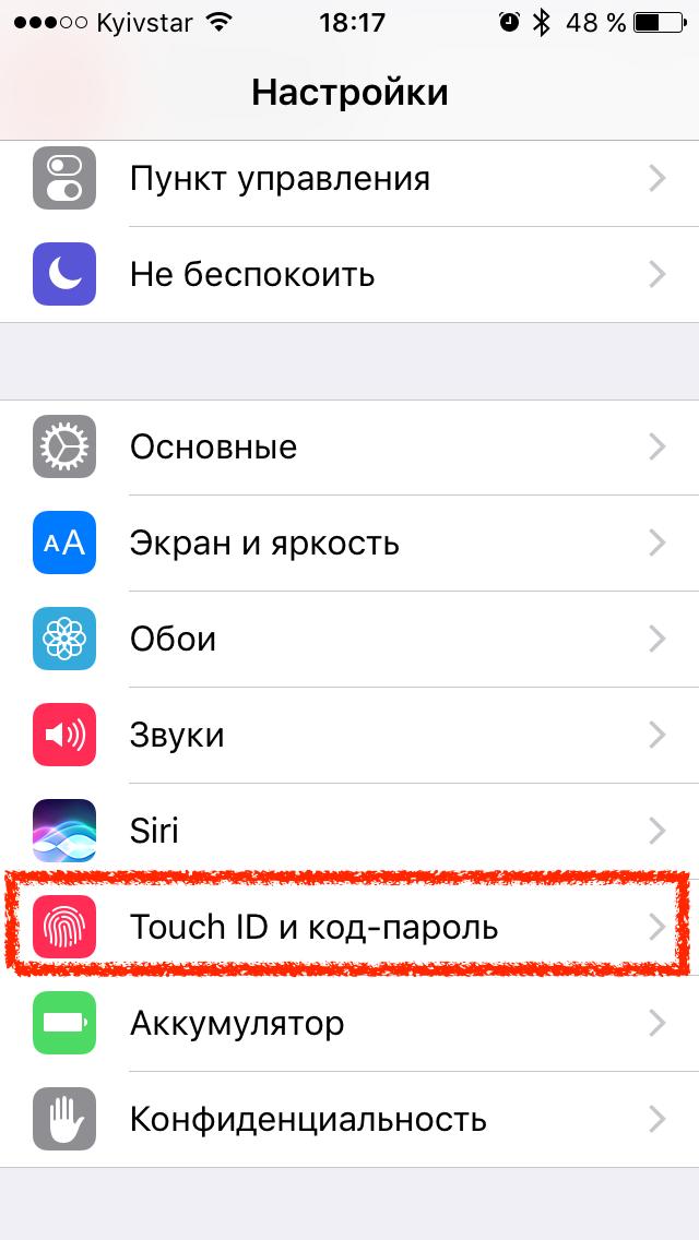 Как Убрать Обои С Экрана Телефона