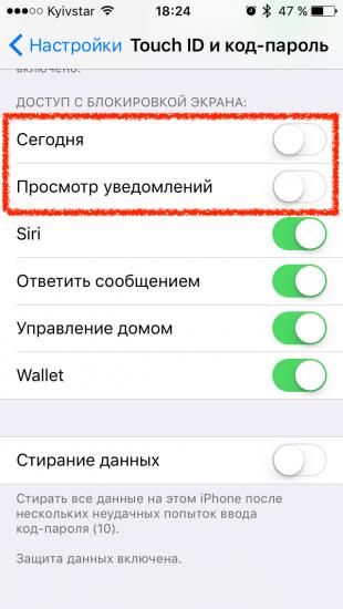 Виджеты на экране блокировки iOS
