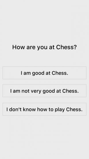 Really Bad Chess: уровень сложности