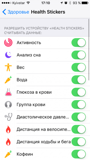 Health Stickers для iOS