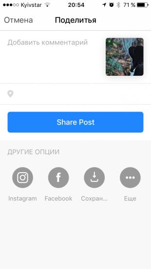 Большое обновление Prisma: алгоритмическая лента и обработка широкоформатных фото