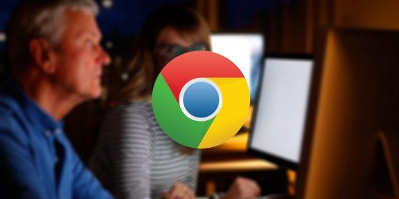 Как в Google Chrome очистить данные для автозаполнения форм