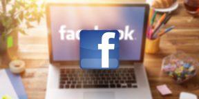 Как включить уведомления о новых комментариях для любого поста в Facebook