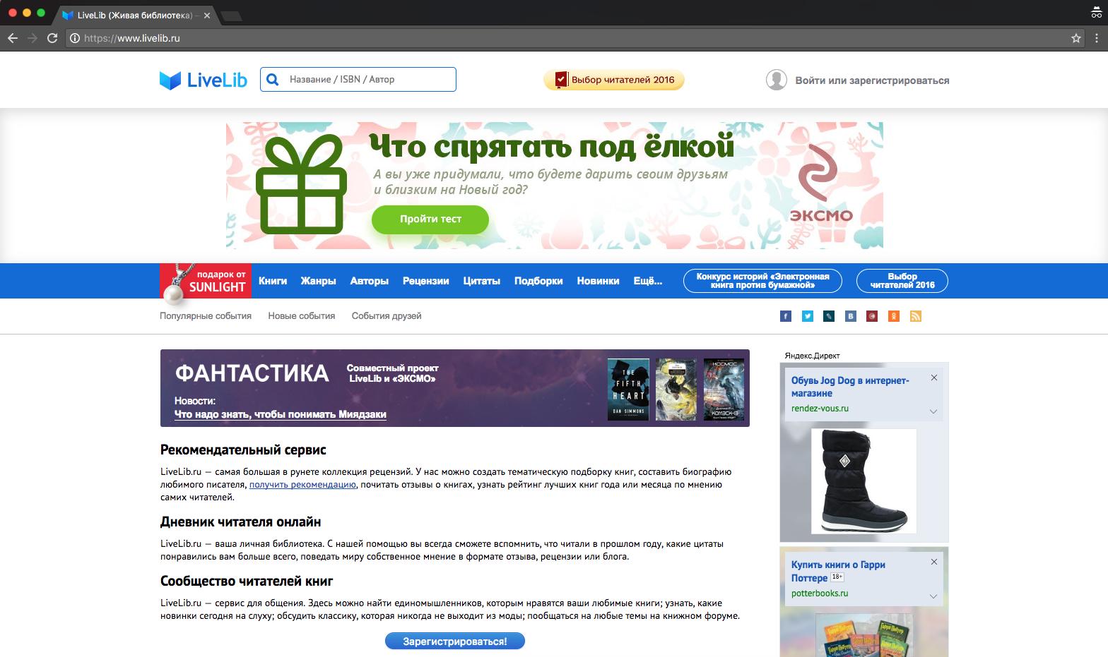 Как найти новые страницы на сайте