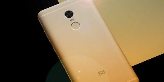 ОБЗОР: Xiaomi Redmi Note 4 — мощная начинка в металлическом корпусе за 210 долларов