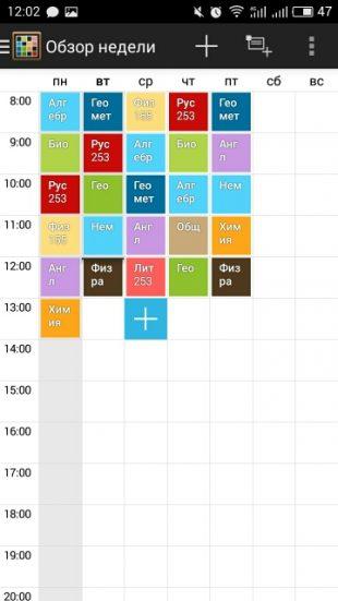 Timetable: обзор недели