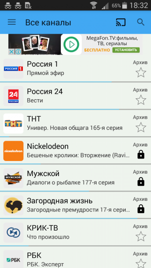 Peers.TV: список каналов