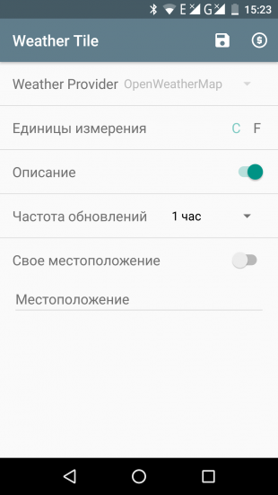 Weather Quick Settings options
