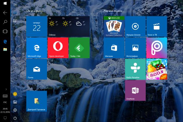 Windows 10 планшетный режим