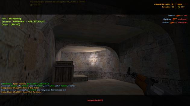 CS 1.6 screen