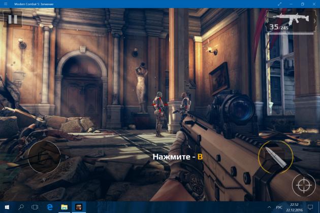 Modern Combat 5 screen