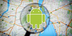 Spy Monitor для Android покажет на карте, куда смартфон отправляет данные