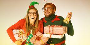 Суперпростой способ выбрать подарки с помощью 4 волшебных слов