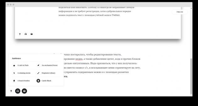 IO — лёгкий функциональный инструмент для анонимных публикаций