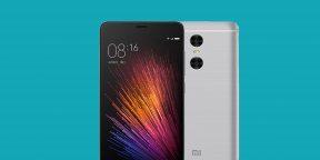 ОБЗОР: Xiaomi Redmi Pro — мощный смартфон с двойной камерой