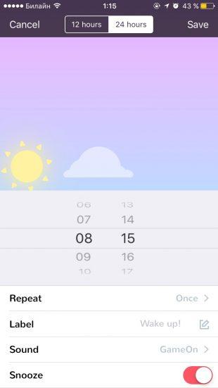 Toonie Alarm — будильник для iOS