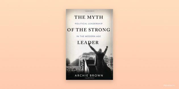 «Миф о сильном лидере», Арчи Браун