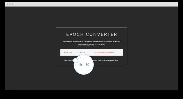 unix-время: Epoch Converter