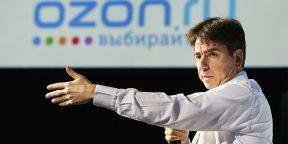 Рабочие места: Дэнни Перекальски, генеральный директор Ozon.ru