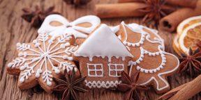 Очень простой рецепт имбирного печенья