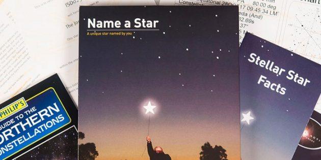 Что подарить любимому на Новый год: звезда